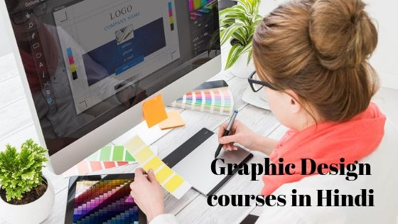 Graphic Design course in Hindi