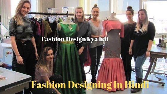 Fashion Designing in Hindi
