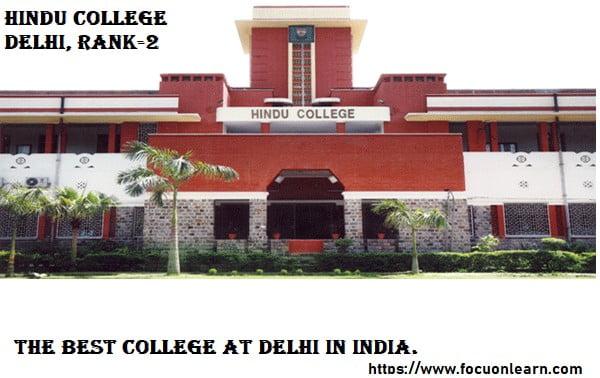 Hindu College, Delhi, in Hindi,