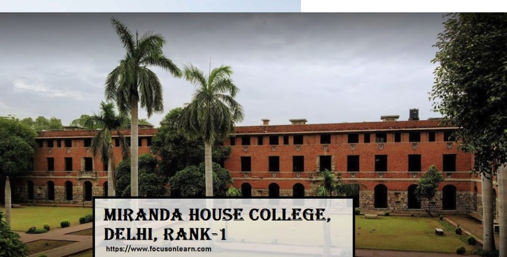 India ke top college in Hindi.
