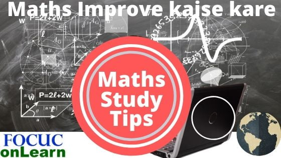 Maths ki taiyari kaire | maths ko improve karne ke tips and tricks