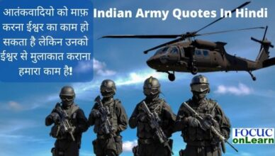 Best Indian Army Quotes in Hindi