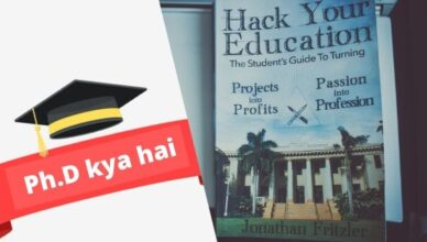 Ph.D. Course Details in Hindi