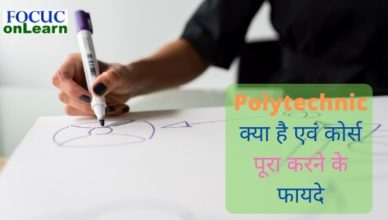 Polytechnic Course in Hindi