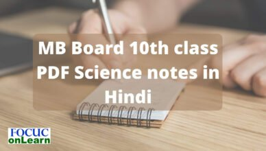 MB Board 10th class PDF Science notes in Hindi (1)