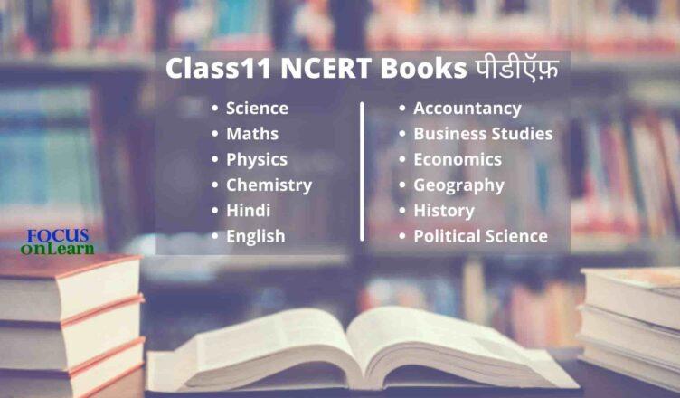 Class11 NCERT Books in Hindi