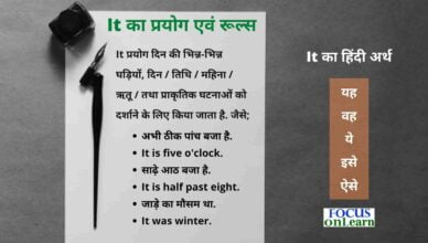 Use and It Meaning in Hindi